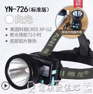 頭燈雅尼led頭燈強光充電超亮頭戴式手電筒釣魚感應戶外鋰電疝氣礦燈