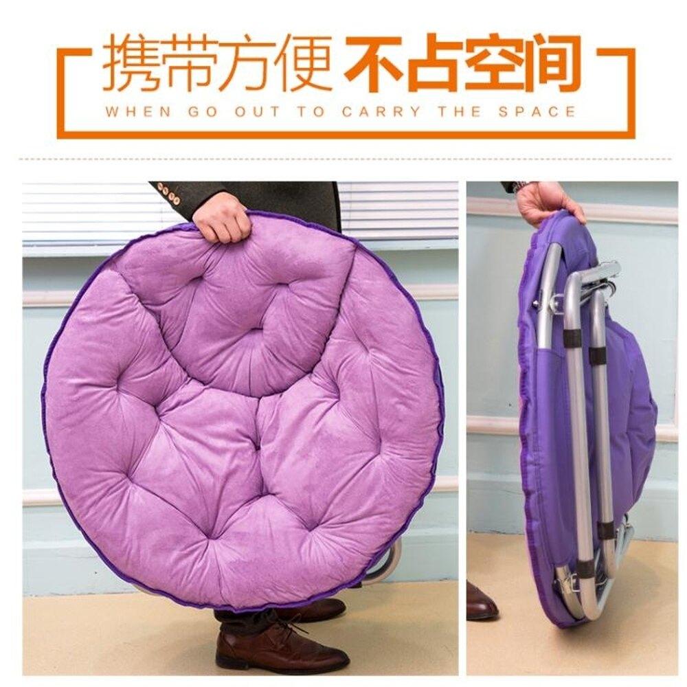 折疊沙發靈鷹 月亮椅午休折疊躺椅太陽椅懶人椅雷達椅圓椅靠背成人沙發椅LV 嬡孕哺 母親節禮物