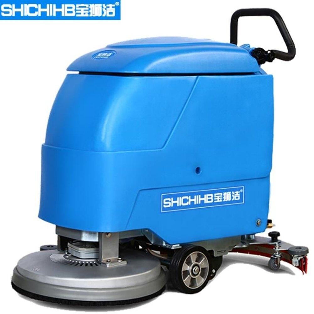 洗地機 獅弛車間洗地機油漆地面拖地機工業物業超市電動手推式刷地機熱賣 MKS薇薇