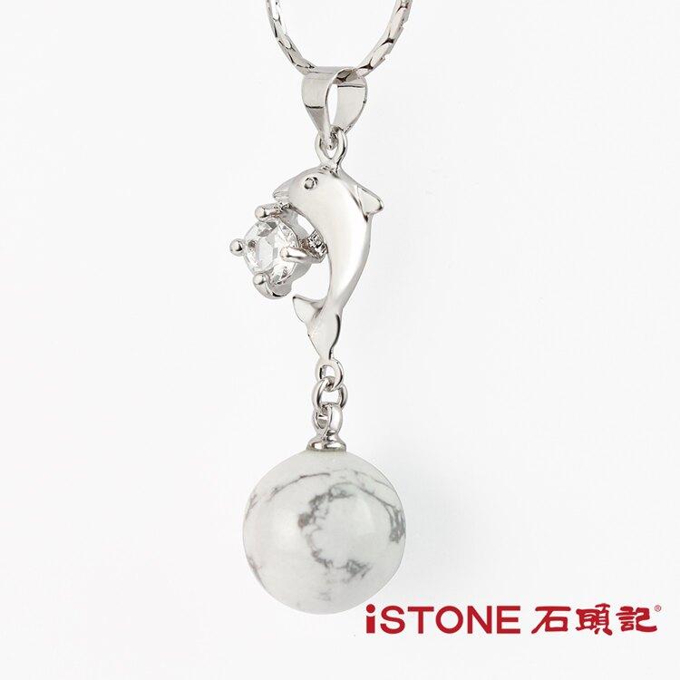 石頭記 純銀項鍊 海豚灣戀曲 璀璨海星 白紋石