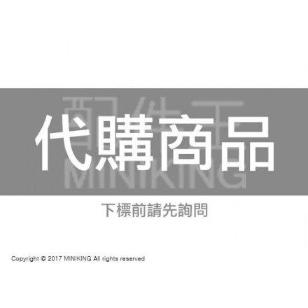 日本代購 空運 TOTO KM系列 TCF8CM56 溫水洗淨 便座 免治馬桶 馬桶座 白色
