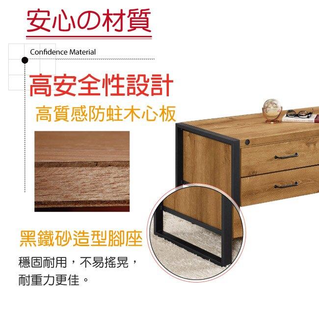 【綠家居】薩比夫 時尚4尺木紋二抽大茶几