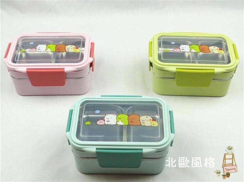 不銹鋼分層餐盤學生飯盒微波爐加熱便當盒上班防燙帶蓋