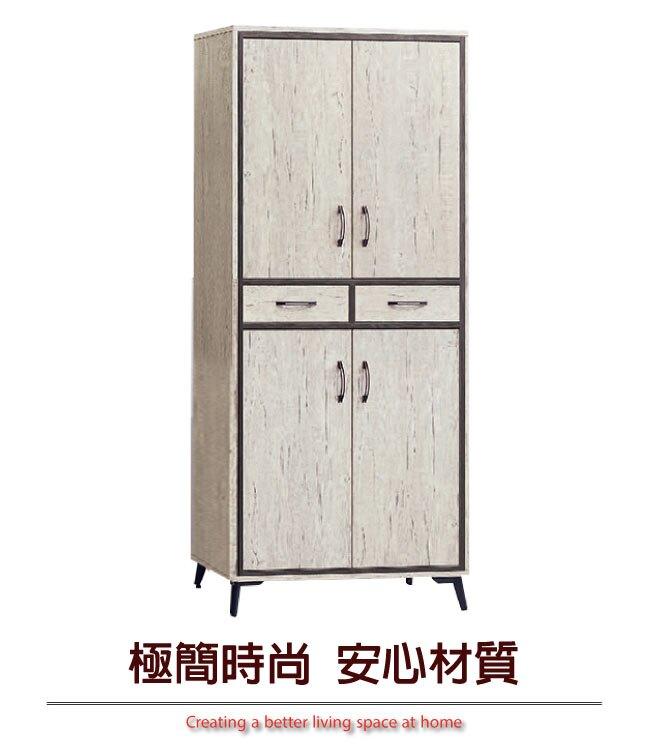 【綠家居】波亞 現代2.7尺四門二抽高鞋櫃/玄關櫃