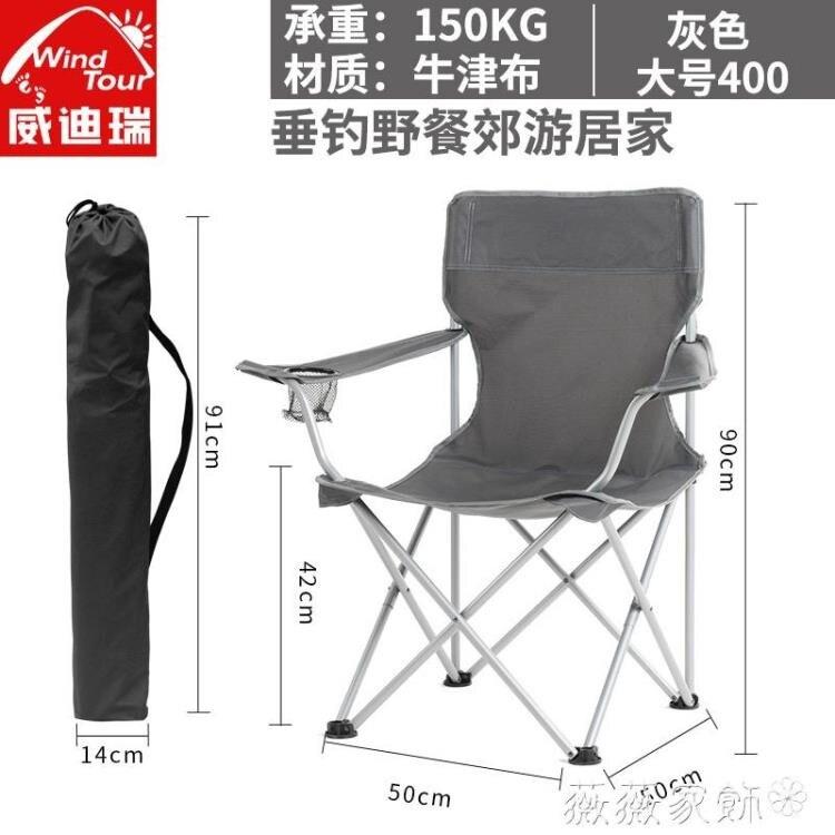 摺疊椅子 戶外折疊椅便攜沙灘休閒椅折疊馬扎釣魚凳子靠背寫生椅凳戶外椅子 MKS