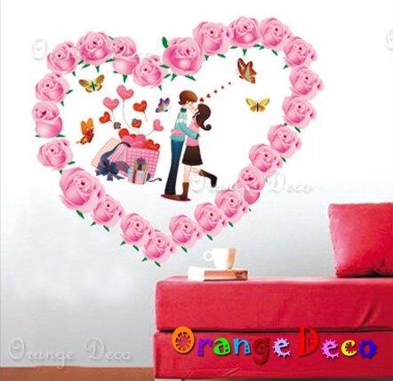 情侶愛心 DIY組合壁貼 牆貼 壁紙 無痕壁貼 室內設計 裝潢 裝飾佈置【橘果設計】