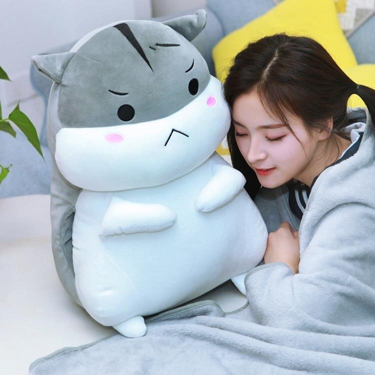 可愛倉鼠毛絨玩具抱枕公仔大布娃娃玩偶女孩床上睡覺布偶生日禮物