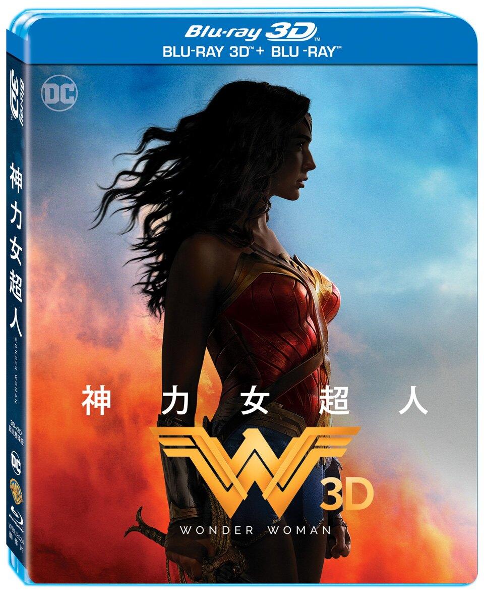 神力女超人 3D+2D 雙碟版 BD-P4WBB2292