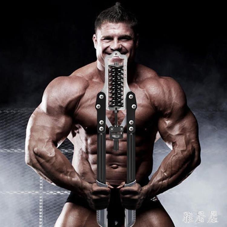 健身家用臂力訓練胸肌臂肌拉力器WZ961 【雅居屋】