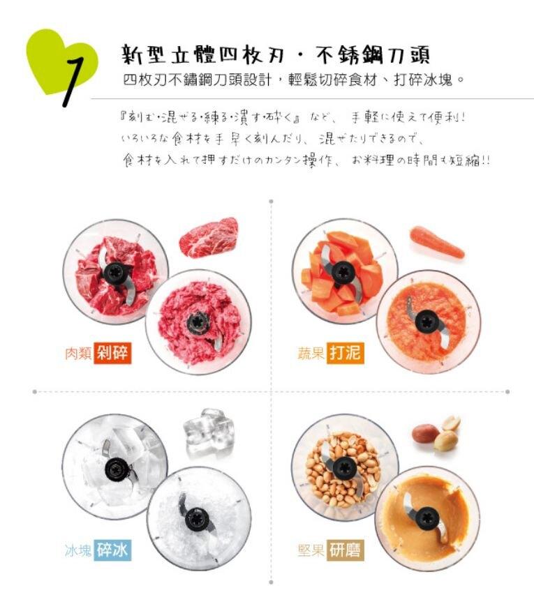 KINYO JC-13 多功能食物調理機 打果汁 打泥 打碎 多功能 調理機 果汁機