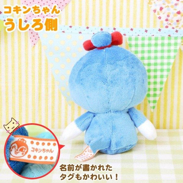 【預購】日本進口日・正版 安全 藍精靈 麵包超人 娃娃 ANNPANMAN 可愛S【星野日本玩具】