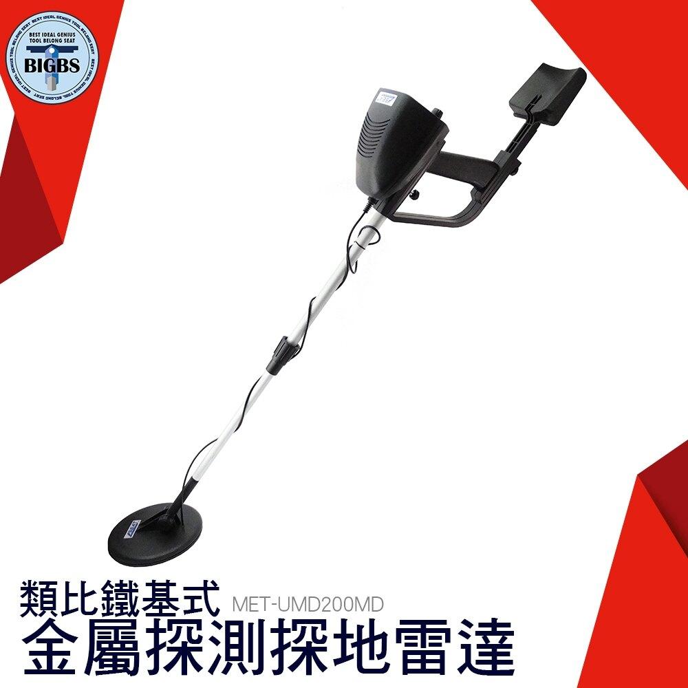 利器五金 金屬探測探地雷達類比鐵基式 鋼筋位置測定儀 類比鐵基式 探地雷達