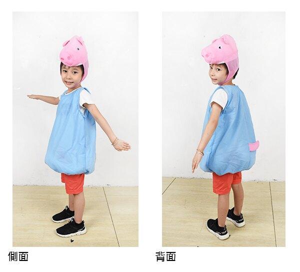 粉紅豬弟弟-喬治(藍),萬聖節服裝/化妝舞會/派對道具/兒童變裝,X射線【W390005】