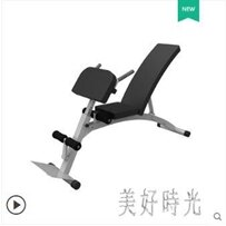 仰臥起坐啞鈴凳羅馬凳健身椅牧師凳仰臥板多功能腹部器材CC2316 年貨節預購
