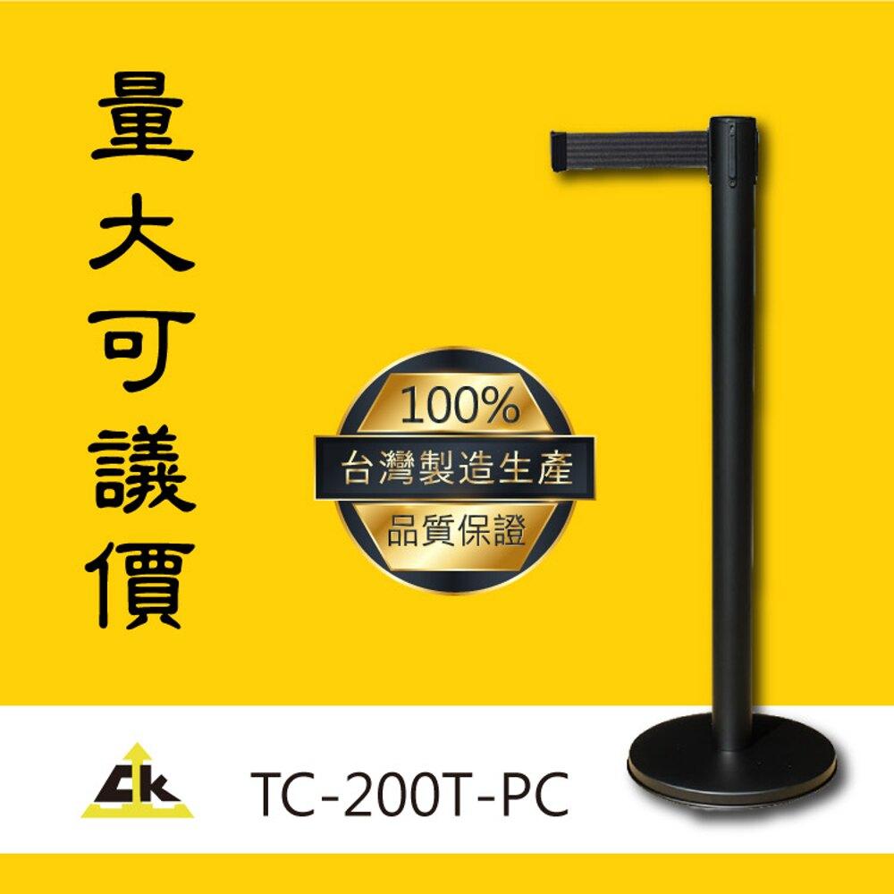【開店紅龍】TC-200T-PC 開店/欄柱/紅龍柱/旅館/酒店/俱樂部/餐廳/銀行/MOTEL/遊樂場/排隊/動線規劃