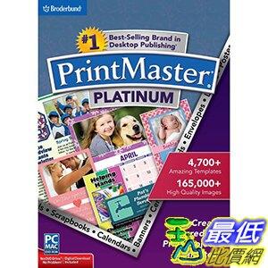 [106美國直購] 2017美國暢銷軟體 Encore PrintMaster v7 Platinum 7.0