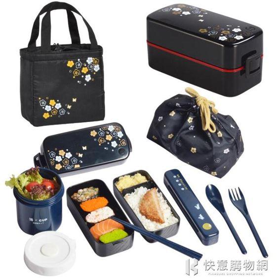 便當盒雙層日式餐盒可微波爐加熱塑料分隔午餐盒