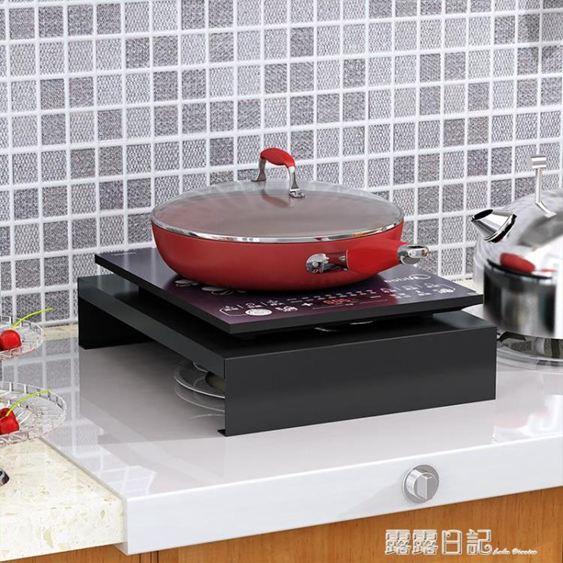 廚房置物架電磁爐支架子電陶爐電飯煲架微波爐架煤氣灶蓋板架子