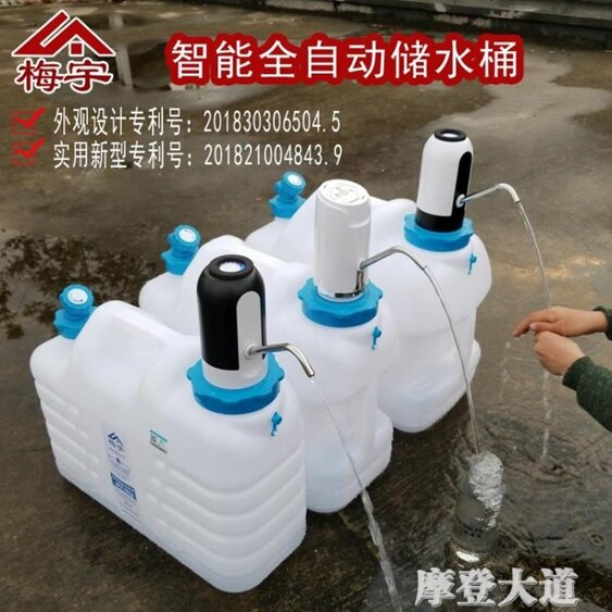梅宇PE水桶車載水桶食品級家用裝水飲水戶外儲水桶帶龍頭純凈水桶QM『摩登大道』