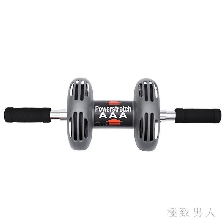 健腹輪靜音男士胸肌訓練 家用健身器材練腹部腹肌輪 XW980《小桃美衣》蝦皮上市《小桃美衣》新品上市