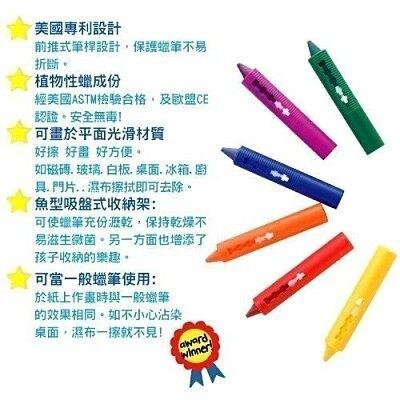 麗嬰兒童玩具館~美國munchkin-幼兒美術教具.五入組洗澡蠟筆.安全無毒.浴室蠟筆
