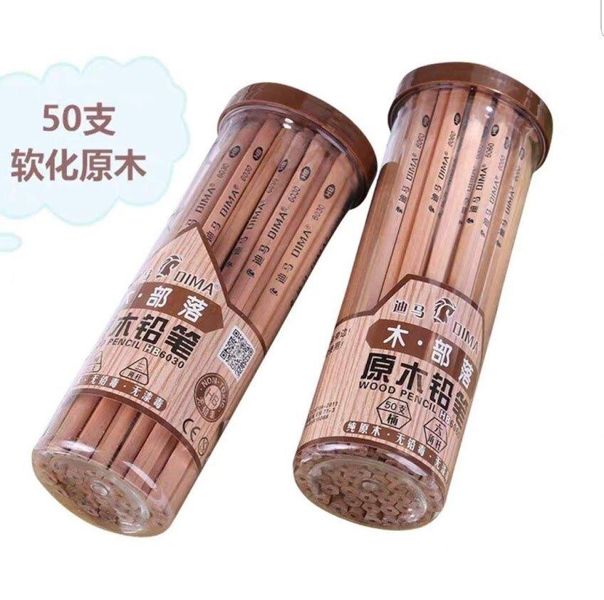 開學了 2B原木鉛筆 G0501980001