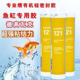 121大型魚缸專用(透明)品牌 瓦克121魚缸膠 水族箱專用密封膠 水族館防霉玻璃膠