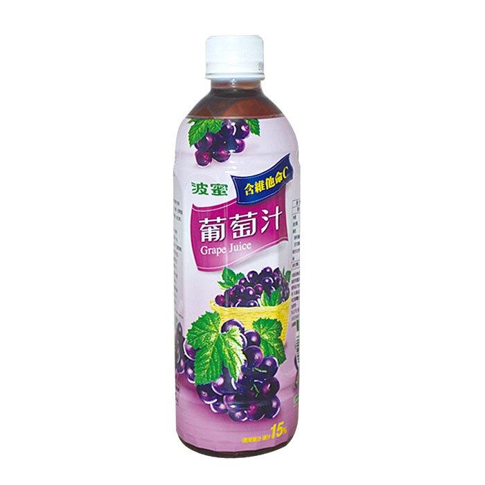波蜜 葡萄汁飲料 580ml (4入)/組【康鄰超市】