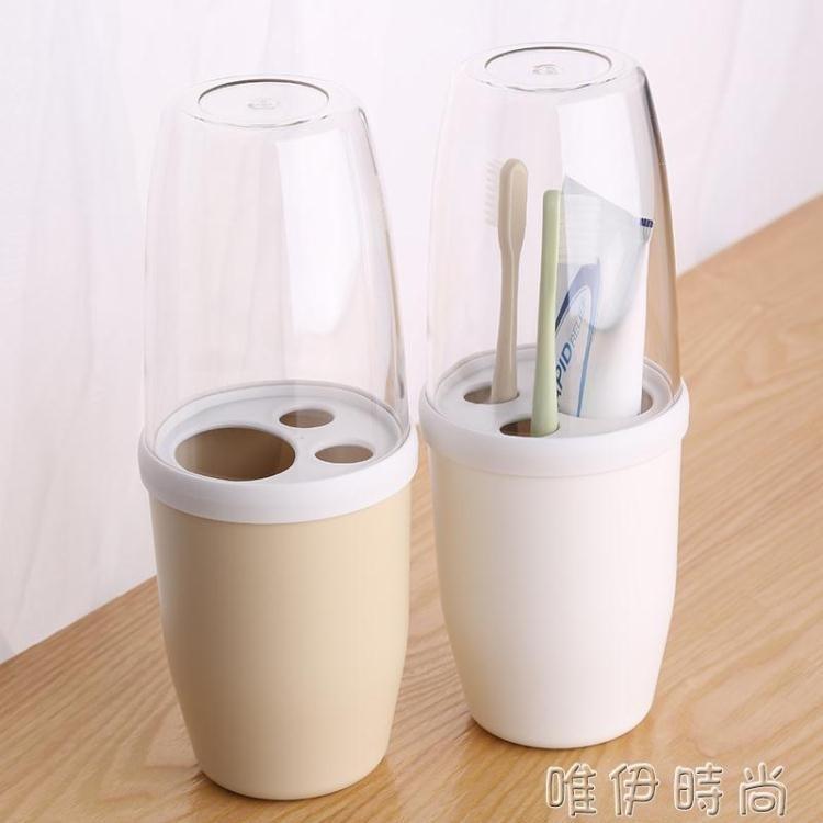 洗漱杯 旅行洗漱杯 便攜漱口杯創意刷牙杯情侶塑料口杯旅游牙刷盒牙缸包