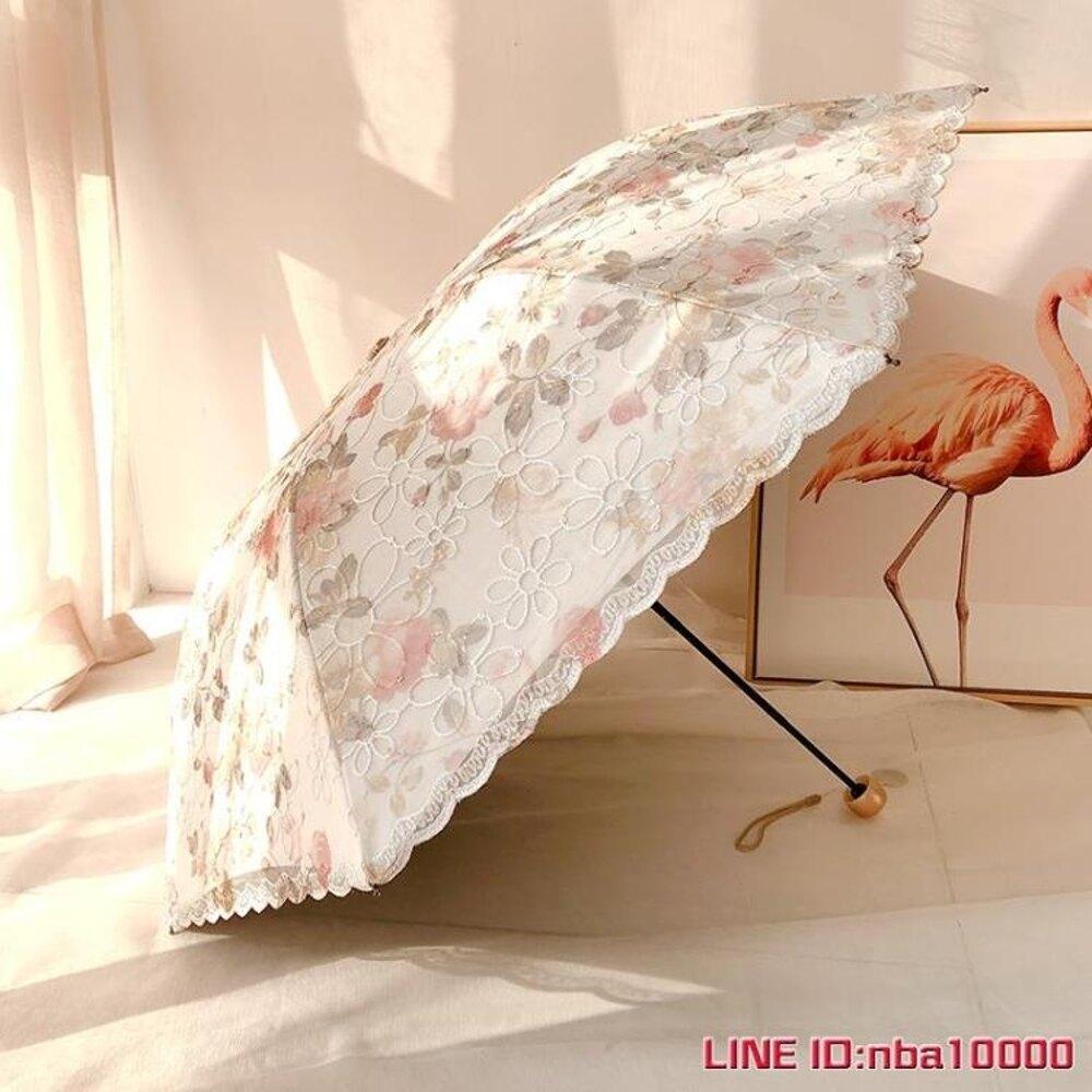 遮陽傘雙層防曬遮陽傘防紫外線小清新女神蕾絲雨傘晴雨兩用黑膠太陽傘女 CY潮流站