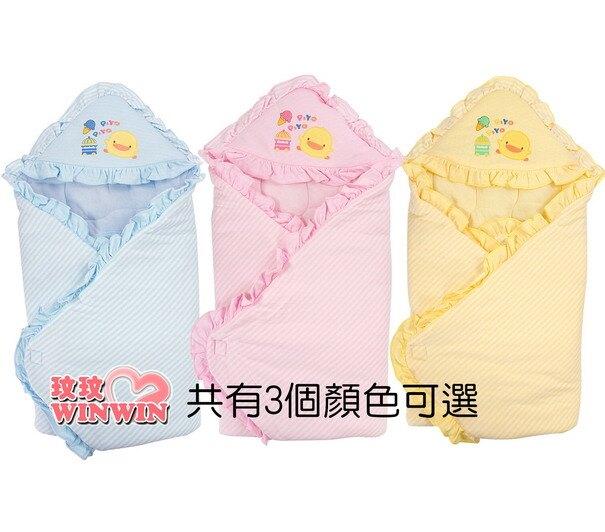 黃色小鴨 GT-81569冬季包巾 (黃、粉、藍可選)柔軟保暖,猶如媽媽溫暖懷抱
