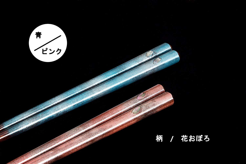 【預購】 若狭塗 日本匠製造 『花朧』 天然木 木筷子 筷子筷子夫婦情侶結婚 日本製 【星野生活王】