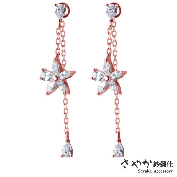 【Sayaka紗彌佳】925純銀鑲鑽五瓣花垂墜造型二戴式耳環