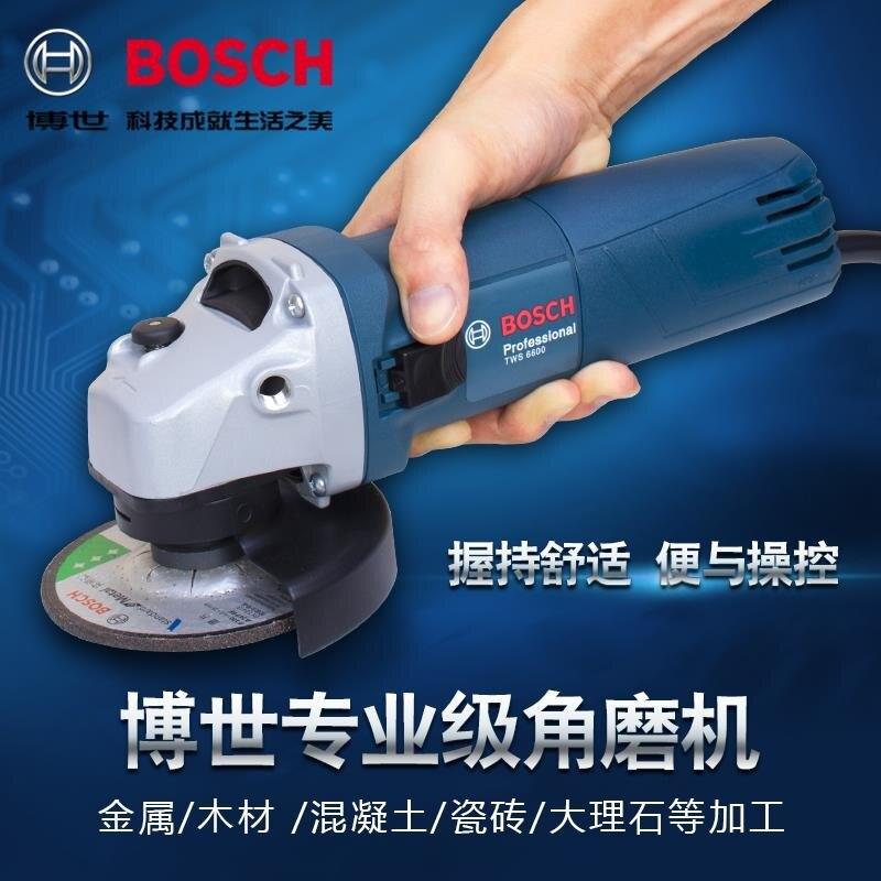 拋光機 角磨機磨光機手持打磨機金屬手砂輪切割磨光機  聖誕節禮物