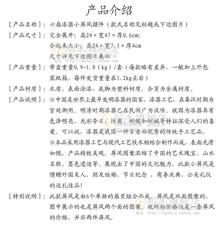 [銀聯網] 中國風木質工藝品中式古典家居擺設客廳裝飾品 1入