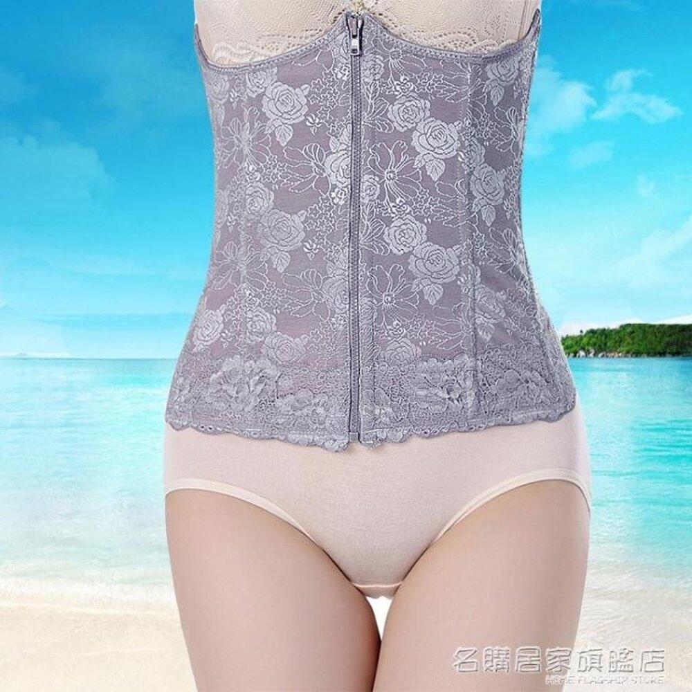 加強薄款產後束腰收腹腰帶塑形肚子塑身衣腰封 『名購居家』 雙12購物節