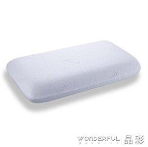 枕頭 枕頭枕芯成人學生單人舒適頸椎一對家用情侶記憶棉枕助睡眠護頸枕 年會尾牙禮物