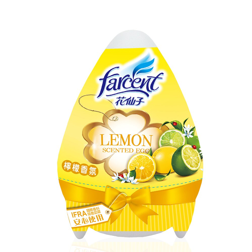 花仙子 香氛蛋-檸檬香氛