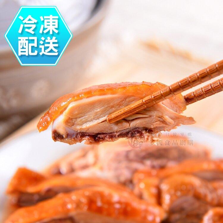 千御國際 蔗香雞 (切盤) 800g 冷凍配送 [TW11201] 蔗雞王