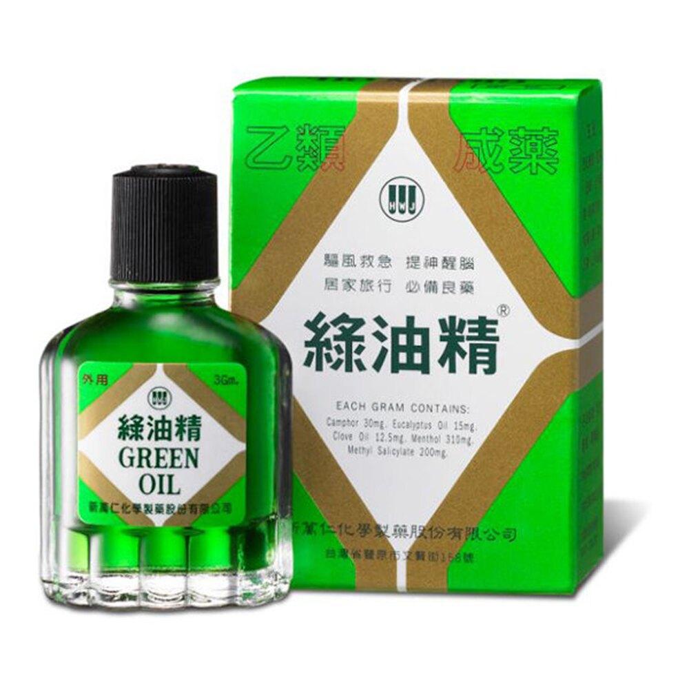 綠油精 GREEN OIL-3gmx12罐 專品藥局【2011569】