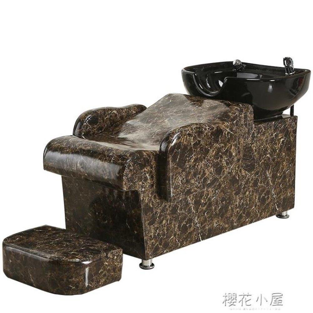 理發店美發店專用大盆洗頭床沖水半躺式洗頭床帶腳踏QM林之舍家居