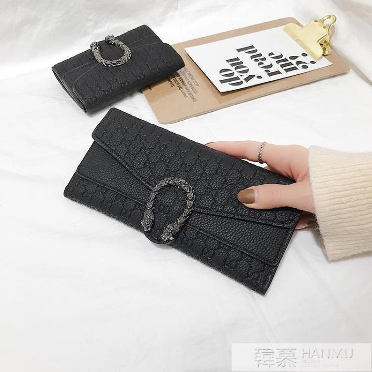 錢包女長款新款潮韓版手拿女包大容量卡包時尚簡約錢夾零錢包