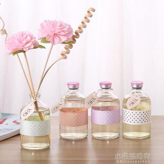 香薰精油家用室內客廳擺件衛生間除臭房間香水臥室持久熏香瓶干花