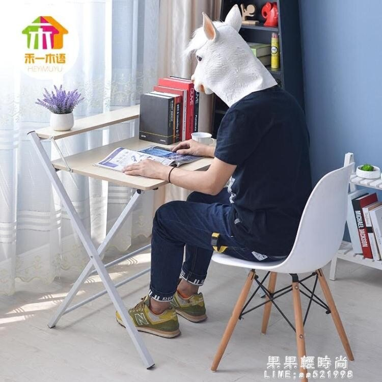 簡約摺疊書桌 餐桌小桌子 筆記本電腦桌床上用【果果新品】