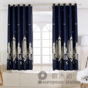 窗簾/成品飄窗全遮光布簡約現代遮陽短簾  聖誕節禮物