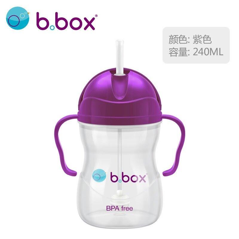 澳洲b.box重力吸管杯嬰兒學飲杯帶手柄寶寶幼兒園兒童喝水杯紫色-240ml