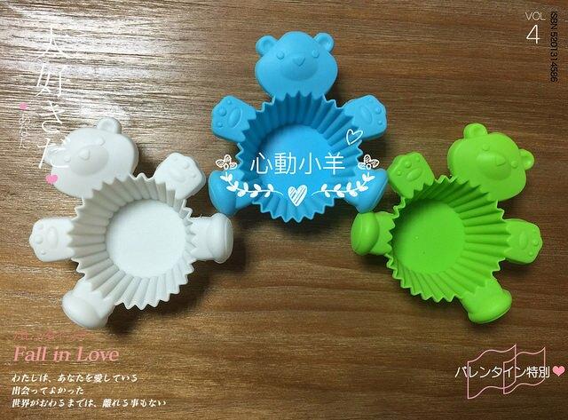 心動小羊^^矽膠蛋糕模 烘焙工具 小熊瑪芬杯手工皂模布丁果凍模