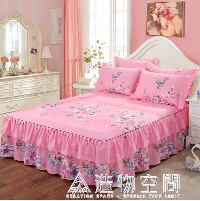 防滑床裙單件全棉雙層花邊床罩純棉席夢思保護套韓式公主床單床笠