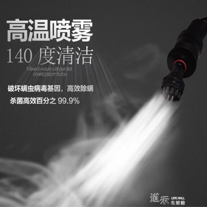 家用手持蒸汽清潔機高溫高壓消毒油煙機清洗機多功能油污