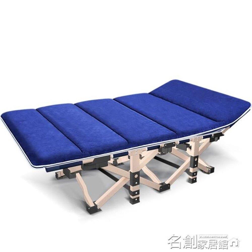 折疊床單人辦公室午睡床午休躺椅家用簡易便攜行軍床午休陪護 名創家居館DF
